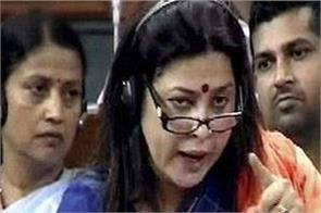 lekhi responds to opposition on delhi violence told what amit shah was doing