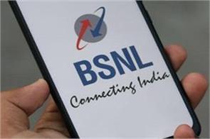 bsnl launches prepaid stv 247