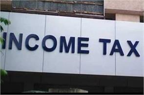 income tax department insists on extending the march 31 deadline