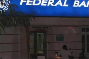 federal bank will also invest rs 300 crore in yes bank