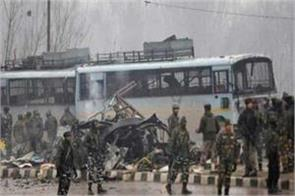 nia arrested father daughter in connection with pulwama attack officer