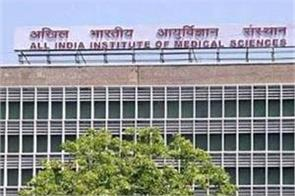 aiims released final registration datesheet for pg exam