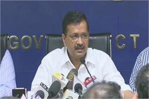 corona kejriwal s decision ban on gathering of more than 20 people