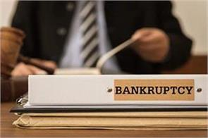the recovery process under the insolvency process is better than other options