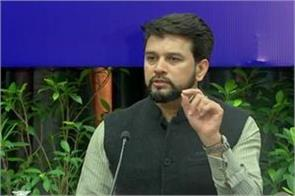 anurag thakur raging on the media about  shoot  slogan