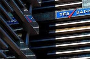 no worries on cash front in yes bank ceo