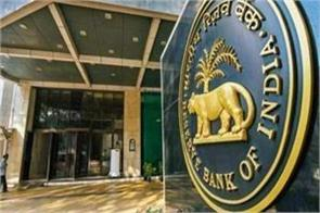 rbi will do two billion dollar swap deal on monday for foreign exchange