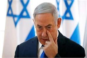 corona virus havoc in israel as well positive leader close to pm netanyahu