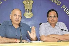 corona delhi government s arrangement to keep patients in 25 hospitals
