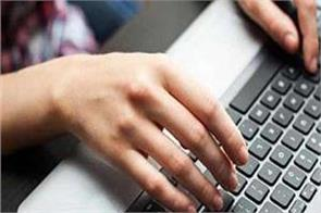 corona virus iit ropar will provide online course to help students
