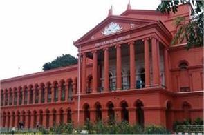 digvijay gets shock karnataka hc rejects application meet rebel mlas