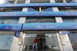 many big companies including the ambani group scam 60 thousand crores
