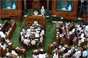parliament approved demands for grants related jammu kashmir and ladakh