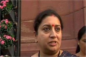 smriti irani accuses congress says female mps misbehaved