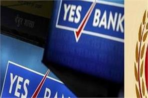 investigation scope expanded five more officers of yes bank on ed s radar