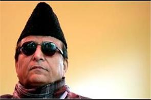 big news 1300 appointments canceled during azam khan s tenure