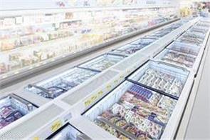 deep freezers and light commercial air conditioners will also come under