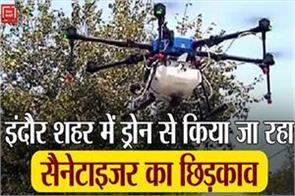 drones are being sprayed drones indore city avoid corona virus