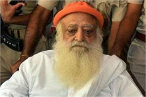 asaram sought bail due to corona gujarat high court dismisses plea