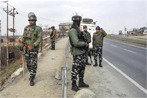 crpf will pay health premiums for the families of martyred 2 200 soldiers