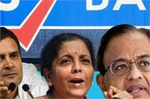 sitharaman accused the upa government for yes bank twitter war