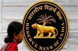 analysts welcomed the reserve bank s relief measures