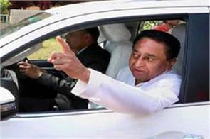 gov issued letter yesterday ask cm prove majority preparing bjp mlas manesar