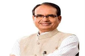 shivraj said  satyamev jayate  state will get new govt after floor test