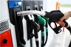 government acquires right to increase excise duty on petrol diesel