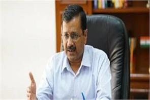 kejriwal said stay where you are migration will increase the risk of corona