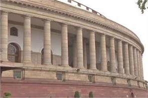 rajya sabha was able to sit for just three hours last week