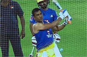 ipl 2020 dhoni hits 5 sixes off 5 balls during net practice watch video