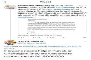 shimla rajni patil tweet asha kumari replies