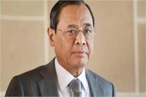 proposal accepted for putting the views of judiciary in parliament gogoi