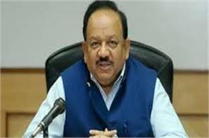 coronavirus health minister harsh vardhan warns