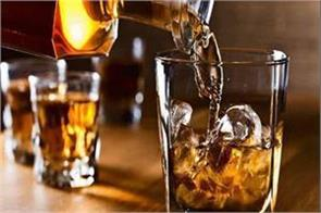 kerala government will issue special passes for alcoholics