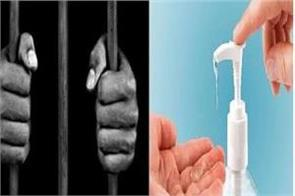 kerala prisoner dies by drinking sanitizer kept in jail