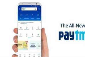 paytm payments bank stopped transactions in yesbank accounts