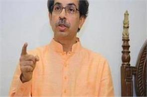 bus and train will be stopped if non essential trips are not stopped uddhav