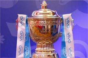 ipl postponed after lockdown increases bcci may announce soon