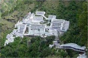 shrine board ceo ramesh kumar claims no devotees trapped in vaishno devi