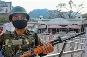 kovid 19 crpf gave rs 33 81 crore to prime minister s disaster relief fund