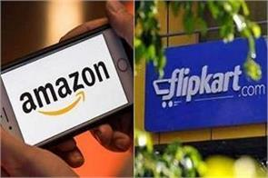 flipkart shut down its services due to lockdown