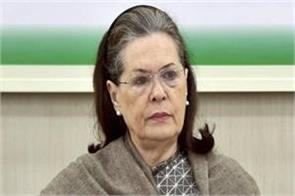 sonia forms team to deal with corona virus crisis in congress ruled states