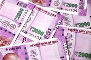 no proposal to close 2000 rupee notes