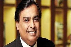 reliance industries announced to give 500 crore in pm care fund