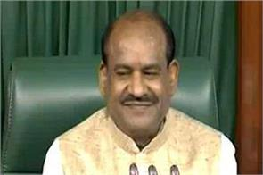 lok sabha speaker wishes the countrymen on international women s day