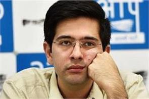 aap mla raghav chadha makes objectionable remarks against yogi case registered