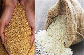 discounts for people to take six months of grain together from ration shop
