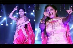 sapna chaudhary won the hearts of the fans with a strong dance